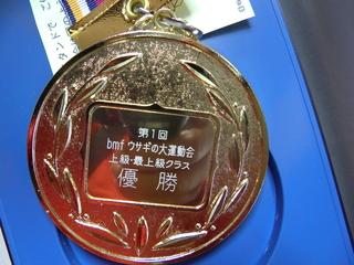 IMGA0580.JPG